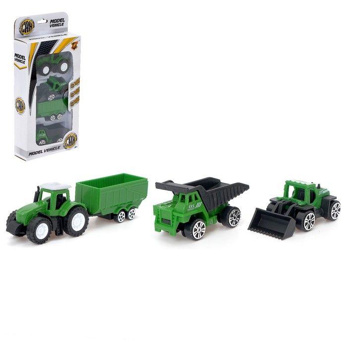 Набор машин «Сельскохозяйственная техника», 3 штуки
