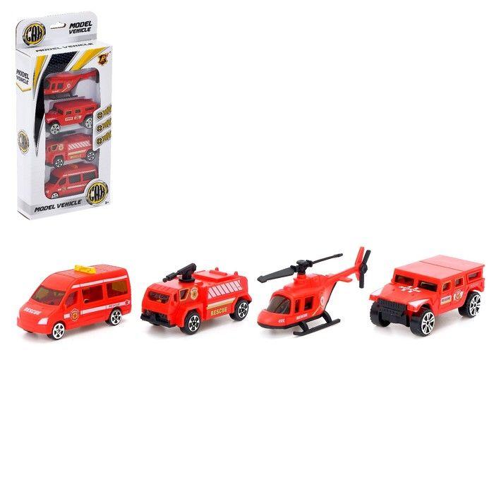 Набор машин «Пожарная техника», 4 штуки