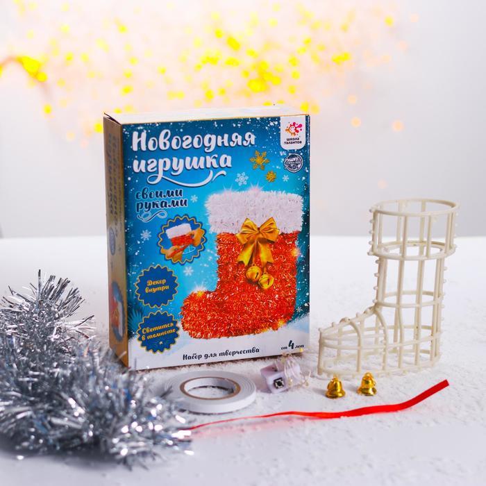 Новогоднее украшение своими руками «Сапожок»