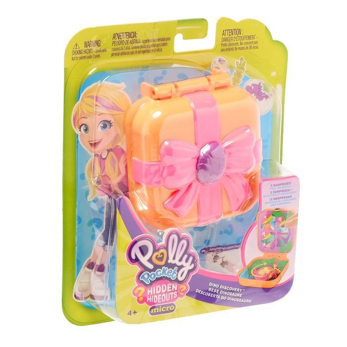 Игровой набор «Мини-мир», Polly Pocket