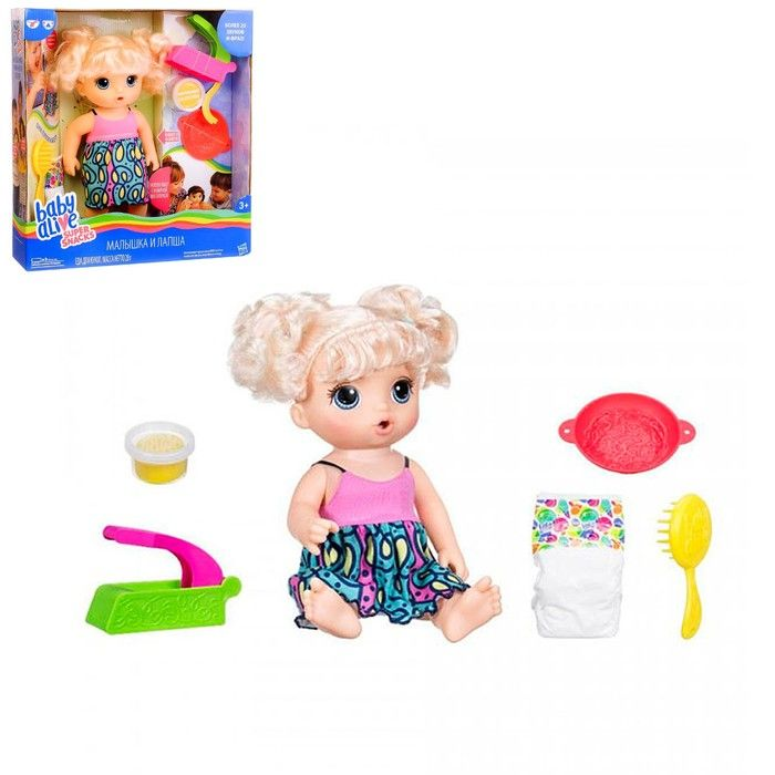 Кукла «Малышка хочет кушать», Baby alive