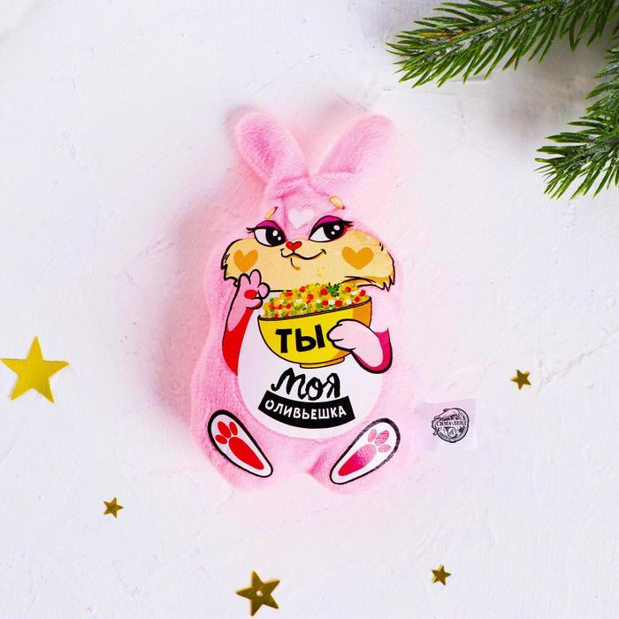 Мягкая игрушка-магнит «Ты моя оливьешка»