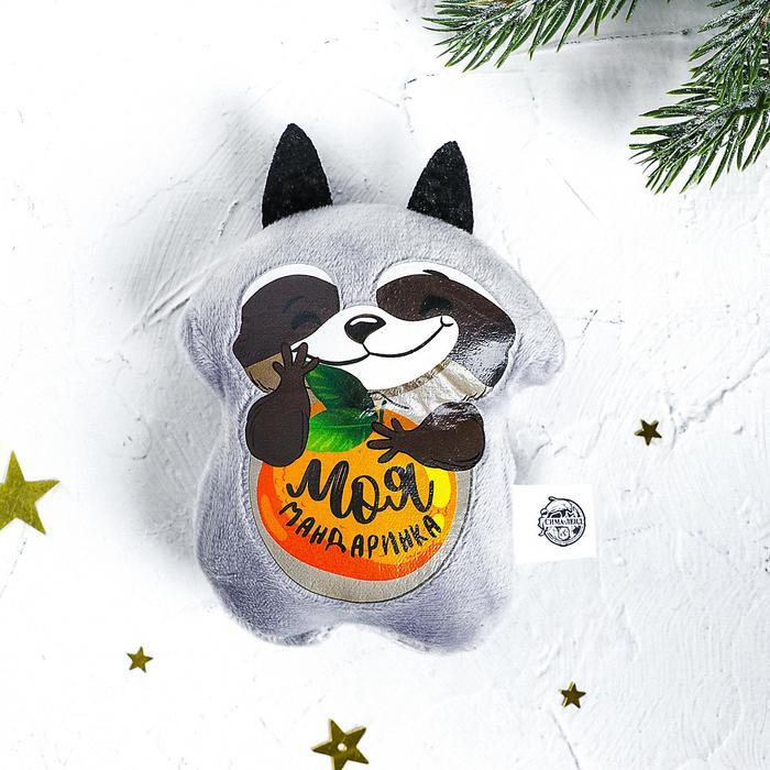 Мягкая игрушка-магнит «Моя мандаринка»