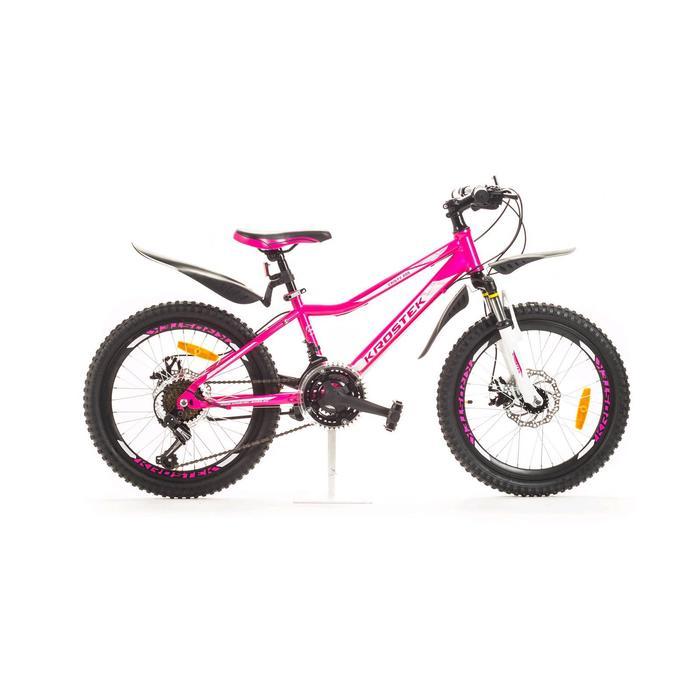 "Велосипед 20"" KROSTEK CRISTY 205, размер 12''"