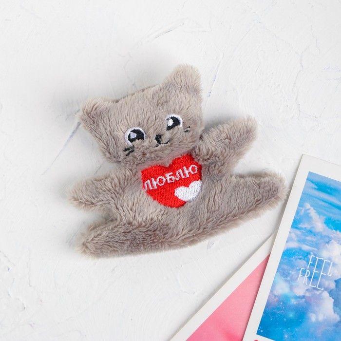 Мягкий магнит «Люблю», котик
