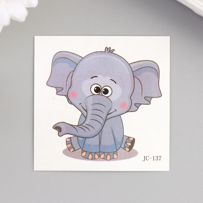 """Татуировка на тело цветная """"Малыш Слонёнок"""" 6х6 см"""
