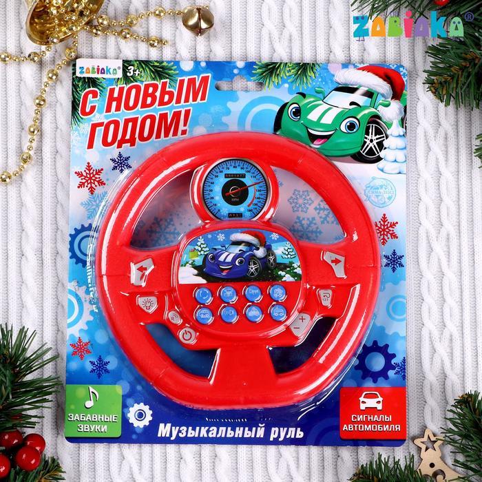 """ZABIAKA музыкальный руль """"Новогоднее путешествие"""" красный, звук, работает от батареек SL-03872 372"""