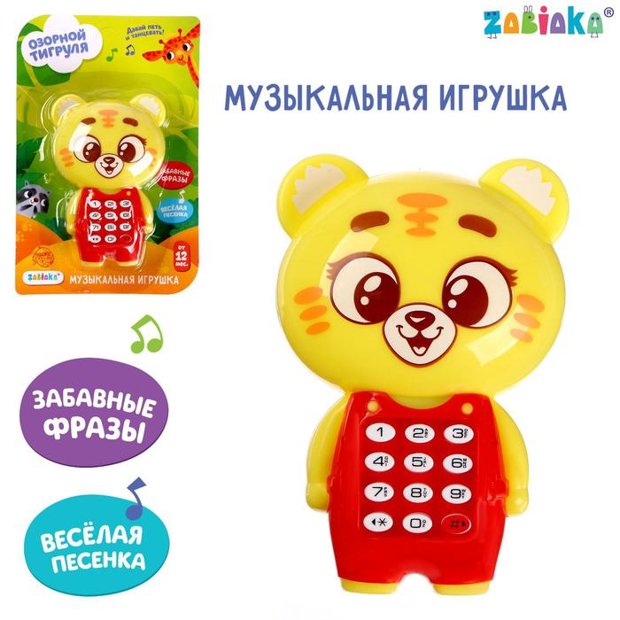 "ZABIAKA телефон музыкальный ""Тигруля"" SL-04039"