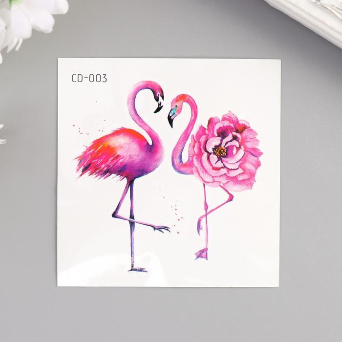 """Татуировка на тело цветная """"Фламинго"""" 8х7,5 см"""