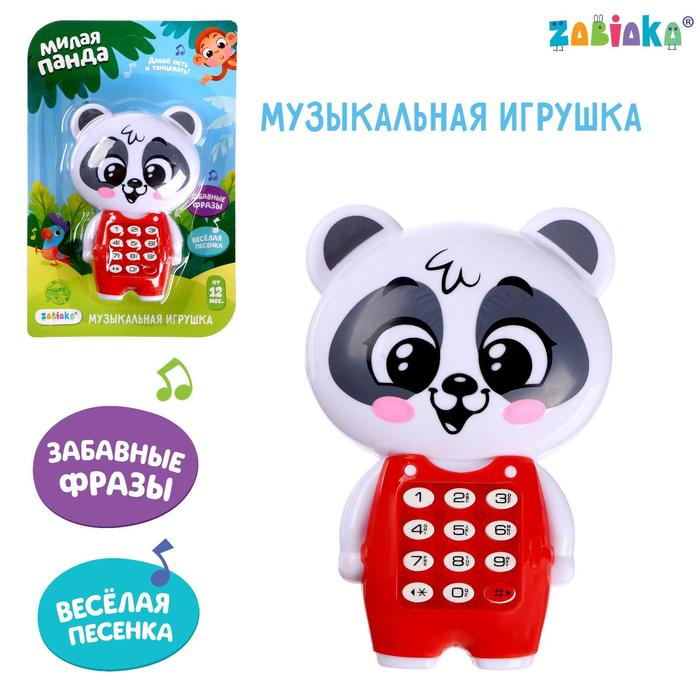 "ZABIAKA телефон музыкальный ""Милая панда"" SL-04040"