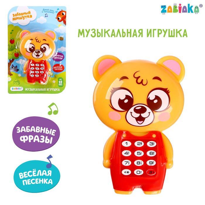 """ZABIAKA телефон музыкальный """"Забавный мишка"""" SL-04041"""