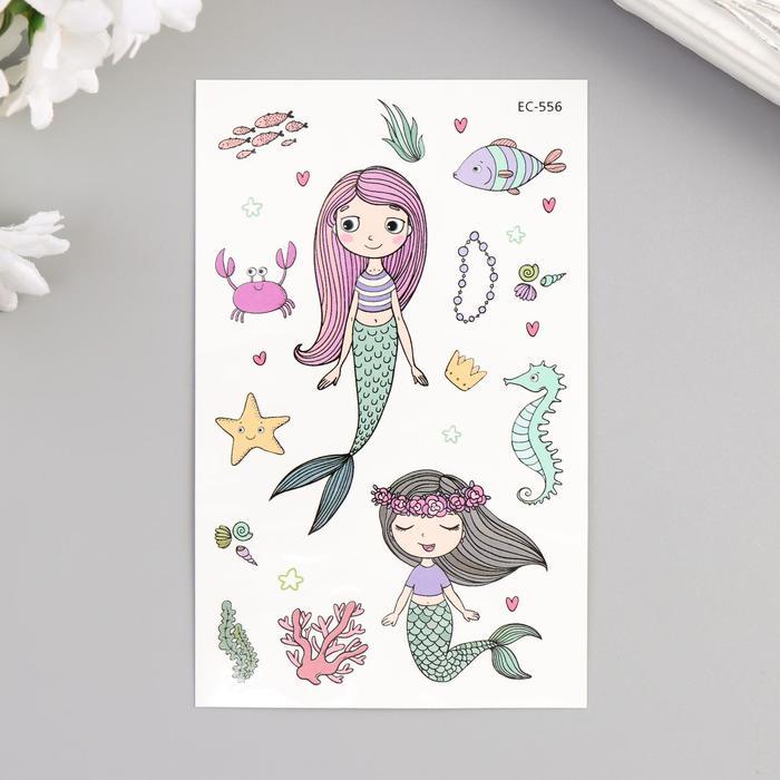 "Татуировка на тело цветная ""Русалочки и кораллы"" 12х7,5 см"
