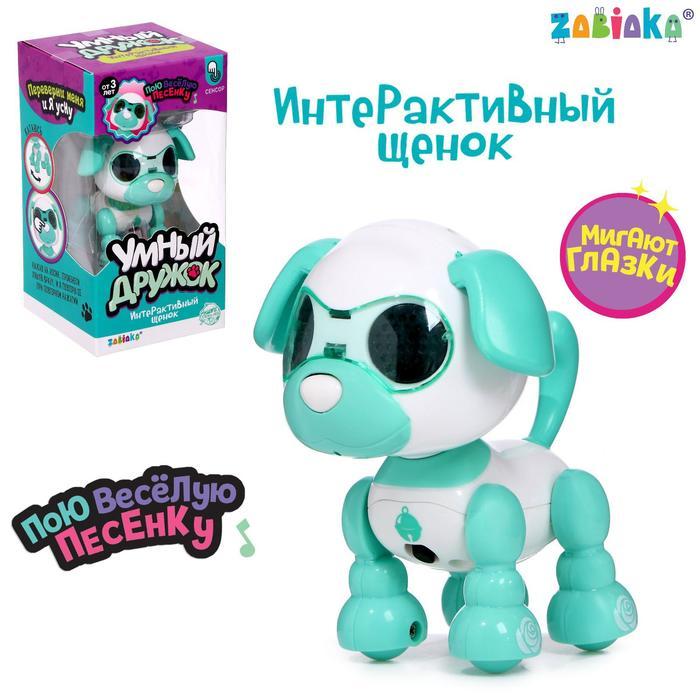 """Интерактивная игрушка """"Умный дружок"""", звук, свет, цвет бирюзовый"""