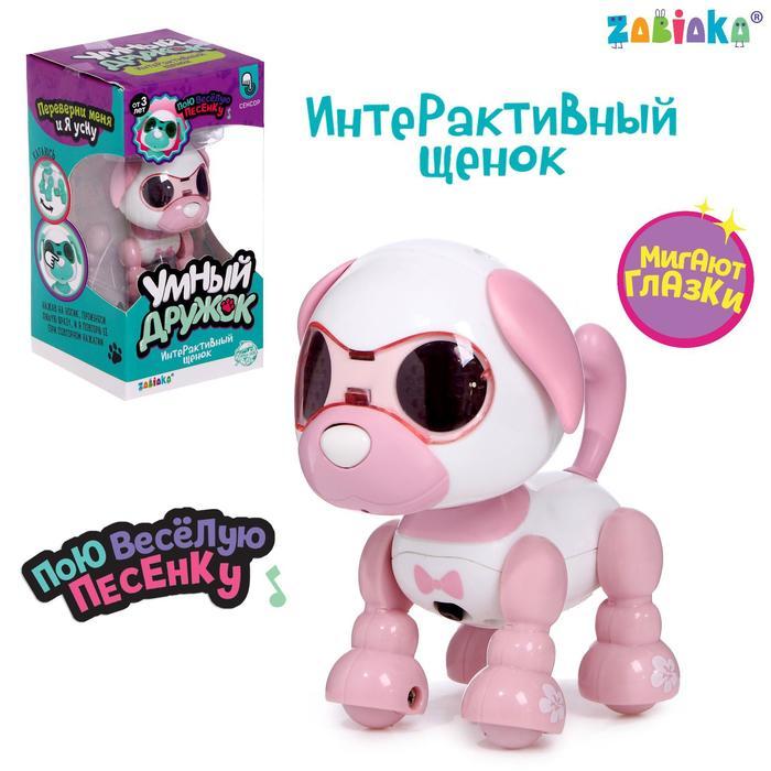 """Интерактивная игрушка """"Умный дружок"""", звук, свет, цвет розовый"""