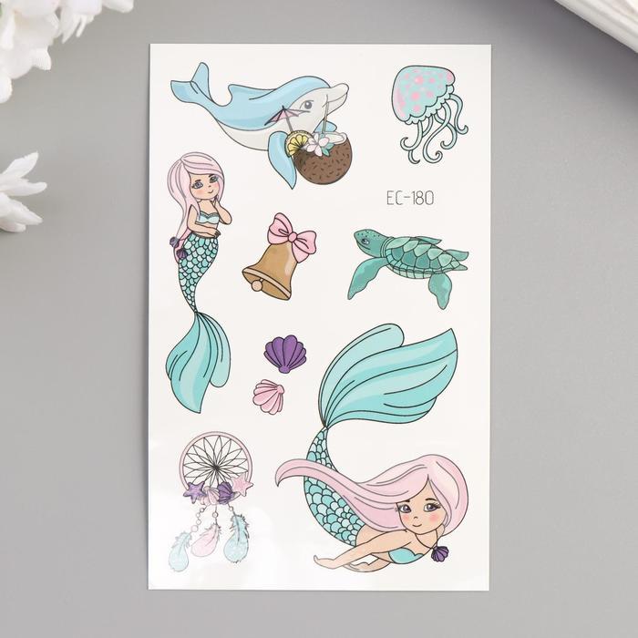 """Татуировка на тело цветная """"Русалочки и подводный мир"""" 12х7,5 см"""