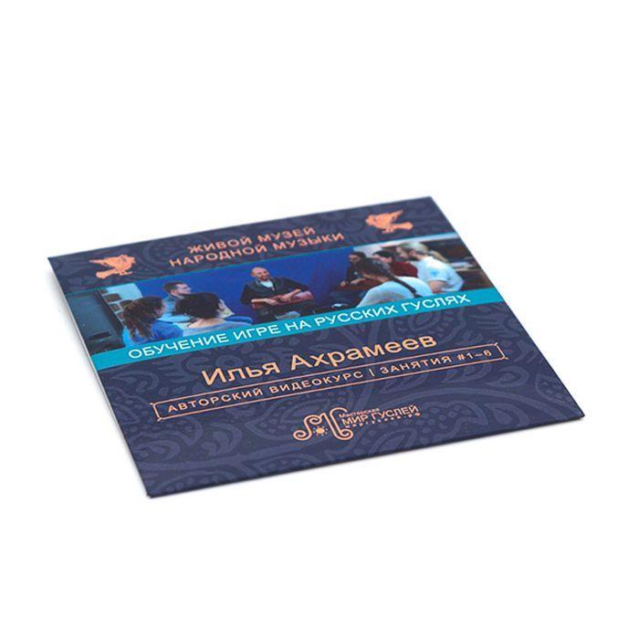 Обучение игре на русских гуслях, DVD диск, Автор: Ахрамеев И.