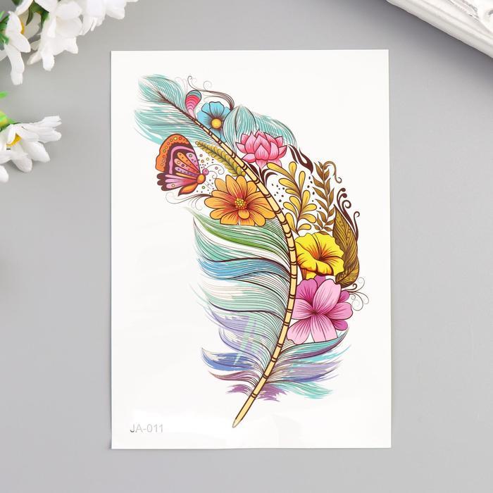 """Татуировка на тело цветная """"Разноцветное пёрышко с цветами"""" 15х10,5 см"""
