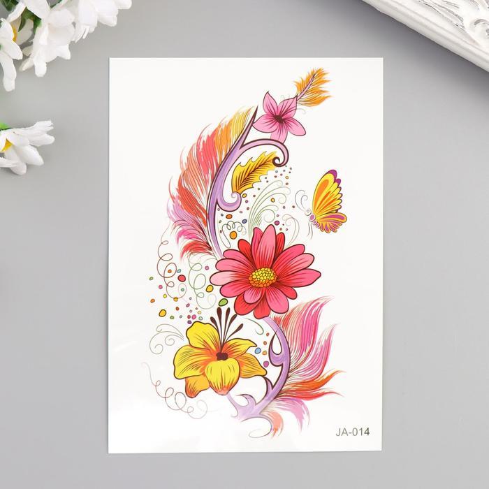 """Татуировка на тело цветная """"Пёрышко и цветы"""" 15х10,5 см"""