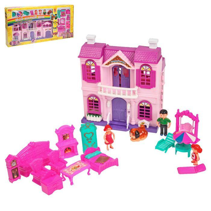 Дом для кукол «Мой милый дом» с аксессуарами, световые и звуковые эффекты