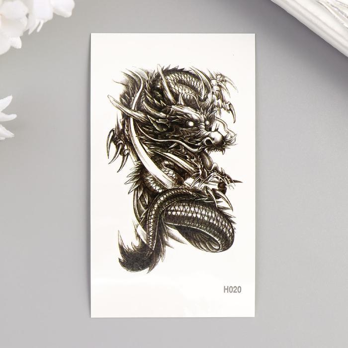 """Татуировка на тело чёрная """"Чёрный дракон"""" 10,5х6 см"""