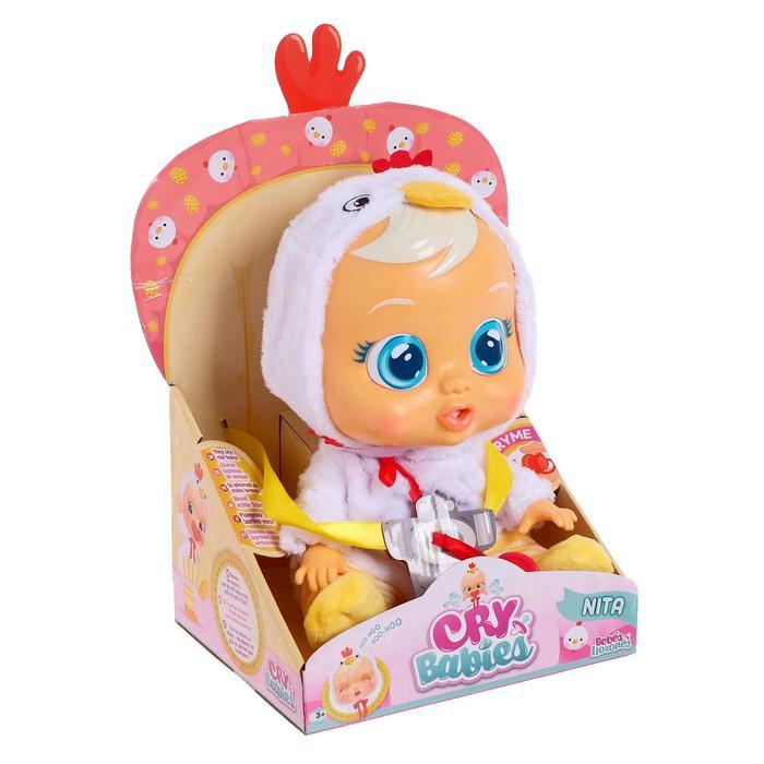 Кукла интерактивная «Плачущий младенец Nita», 31см