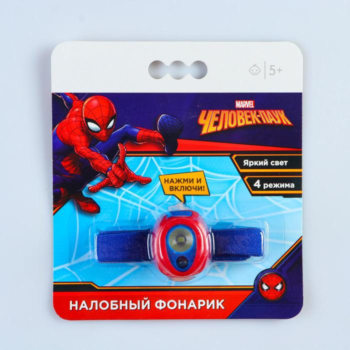 """Налобный фонарик """"ФОТОН"""", Marvel """"Человек-паук"""", FD-82"""