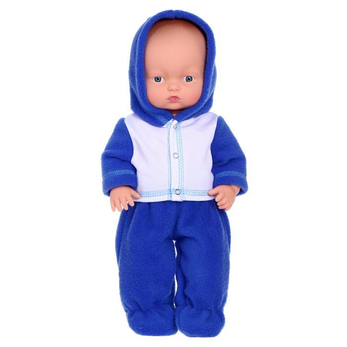 Кукла «Ванечка 14», 40 см
