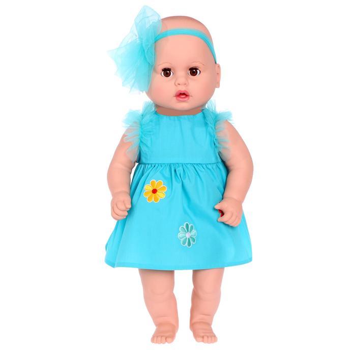 Кукла «Вита», озвученная, 50 см