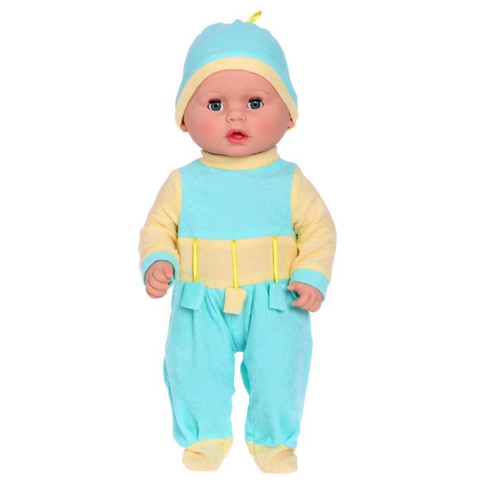 Кукла «Витенька», озвученная, 50 см