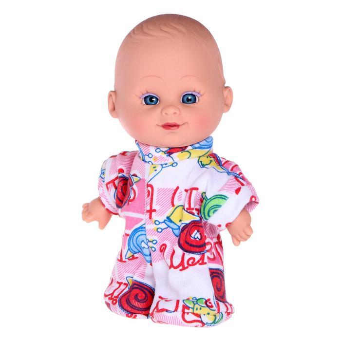 Кукла «Женечка 2», 20 см