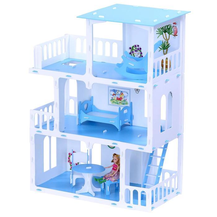 Домик для кукол «Дом Маргарита» с мебелью, бело-голубой