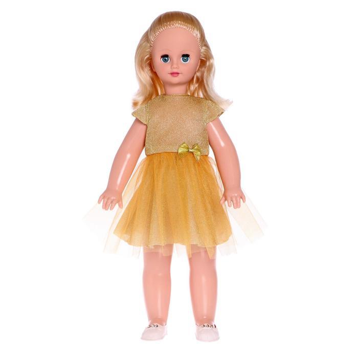 Кукла «Кристина 11», 60 см, озвученная, шагает