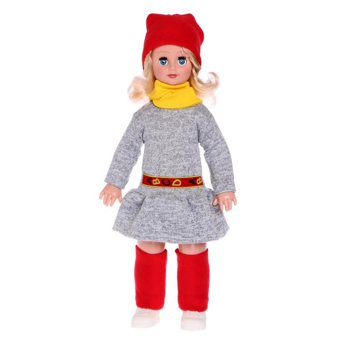 Кукла «Кристина», 60 см