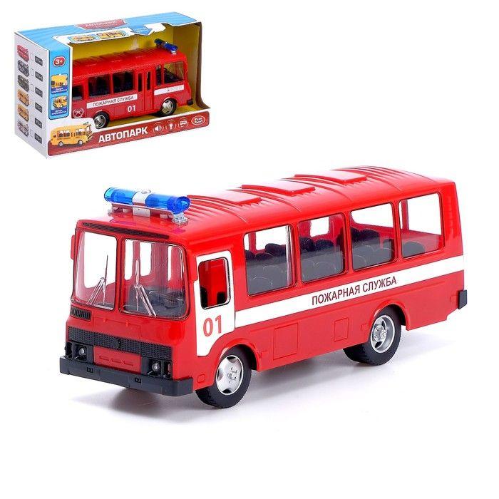 Автобус инерционный «Пожарная служба», 1:32, свет и звук