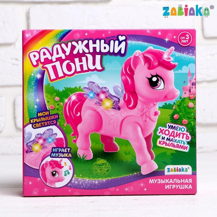 Игрушка «Пони» ходиит, свет, звук, в ассортименте