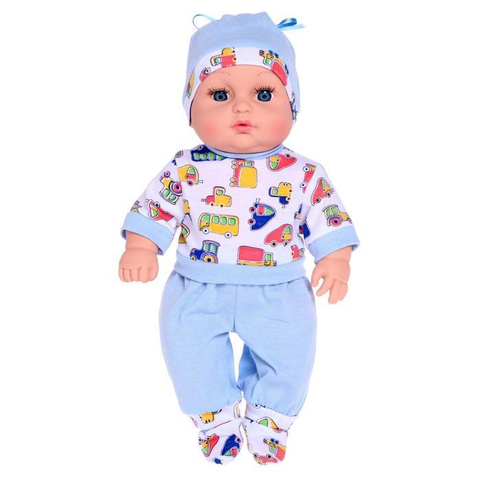 Кукла «Мишенька 5», 35 см