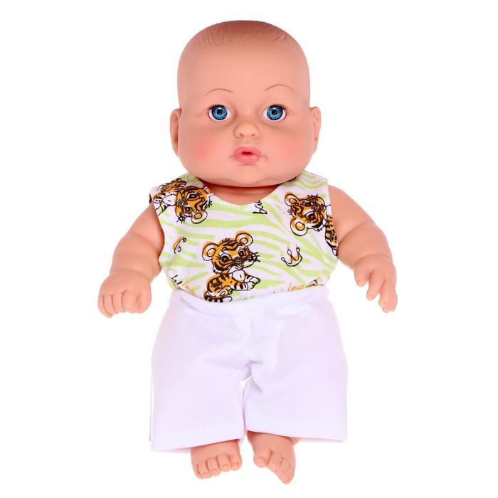 Кукла «Стасик 9», 25 см