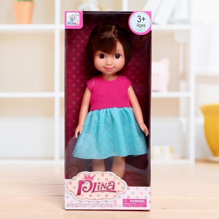 Кукла классическая «Марина» в платье, в ассортименте