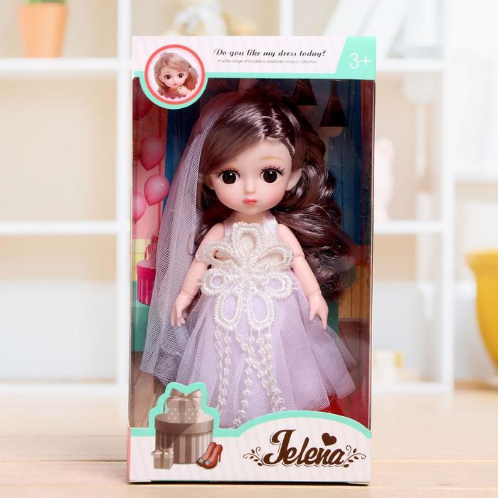 Кукла модная шарнирная «Эльза» в платье, в ассортименте