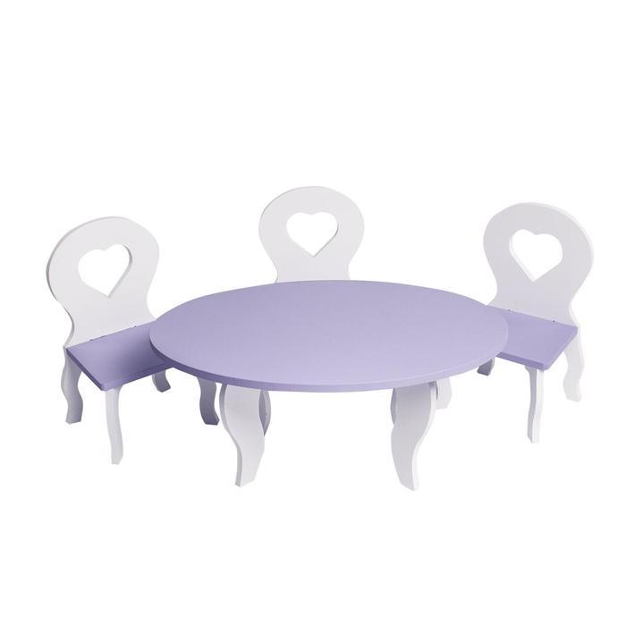 Набор мебели для кукол «Шик Мини»: стол + стулья, цвет: белый/фиолетовый
