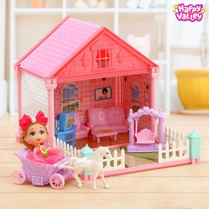 Дом для кукол «Сказочный домик» гостиная, с каретой, с куклой, в ассортименте
