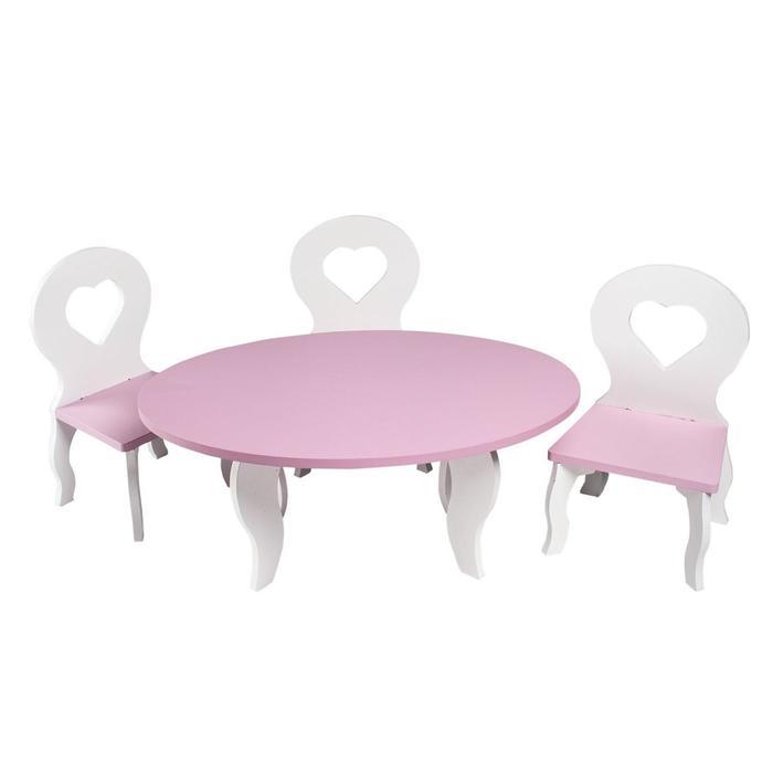 Набор мебели для кукол «Шик Мини»: стол + стулья, цвет: розовый