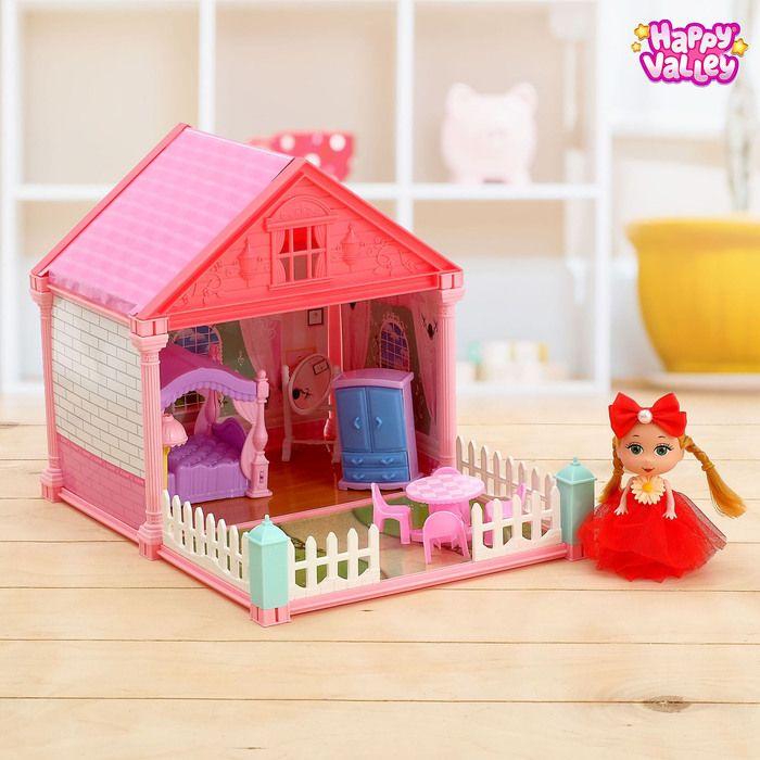 Дом для кукол «Сказочный домик» спальня, с куклой, в ассортименте