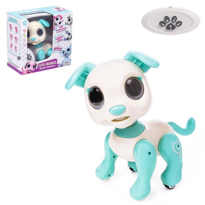 Робот-питомец радиоуправляемый «Собака», световые и звуковые эффекты, цвет белый