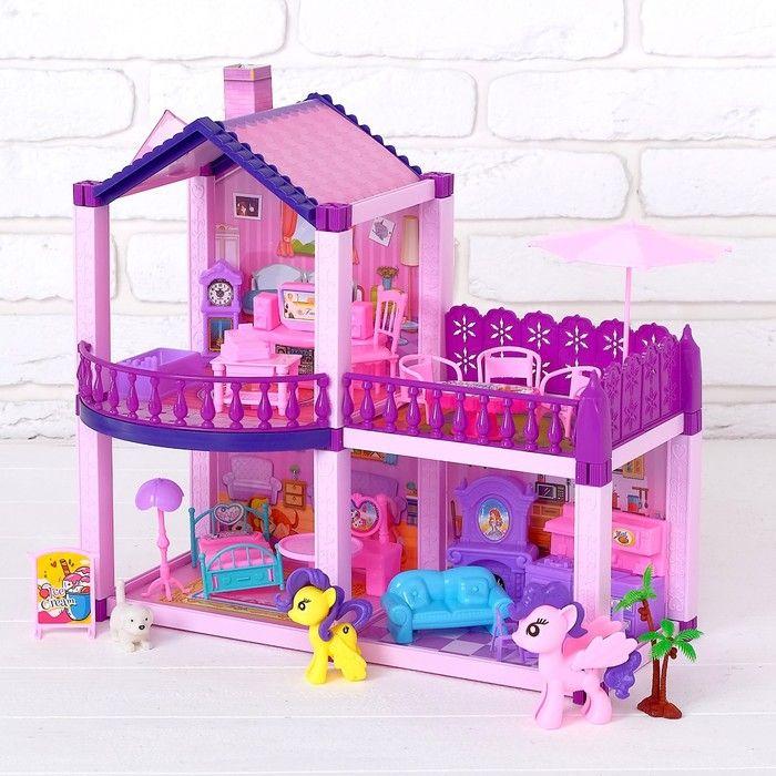 Дом для кукол «Пони», с аксессуарами