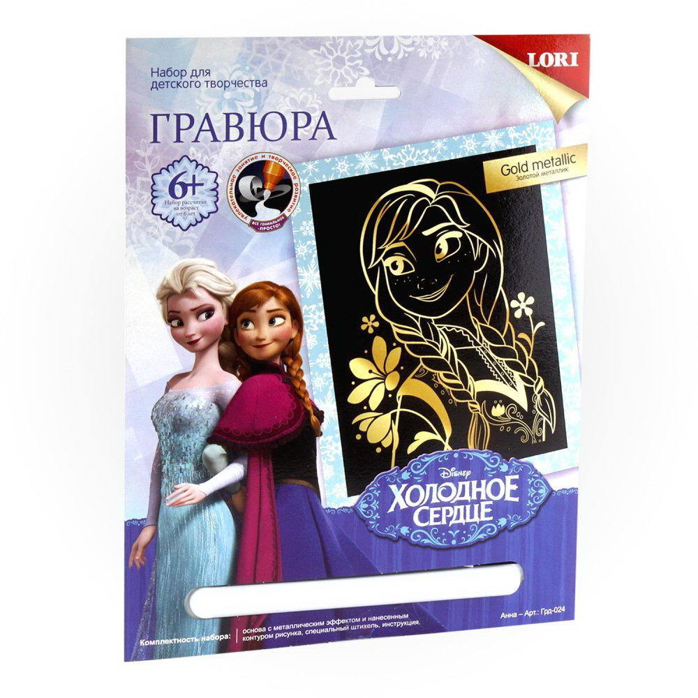 """Набор для детского творчества Гравюра Disney """"Холодное сердце - Анна"""", большая, с эффектом золота"""