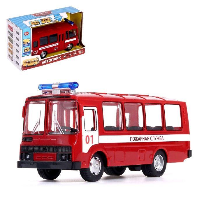 Автобус инерционный «Пожарная служба», масштаб 1:32, световые и звуковые эффекты
