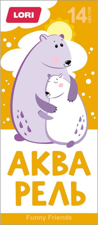 """Акварель Funny Friends """"Белая медведица и медвежонок"""", 14 цветов"""