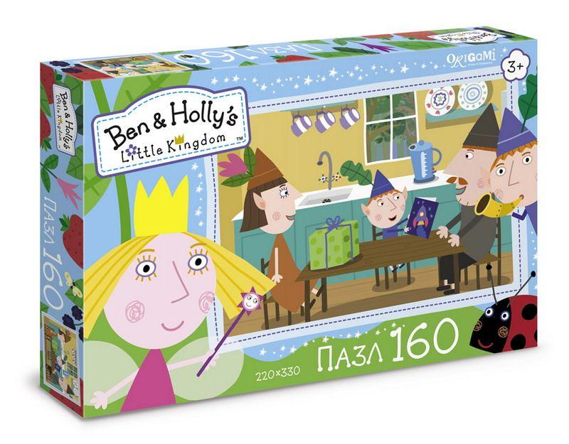 """Пазл Ben & Holly """"День рождения Бена"""", 160 деталей"""