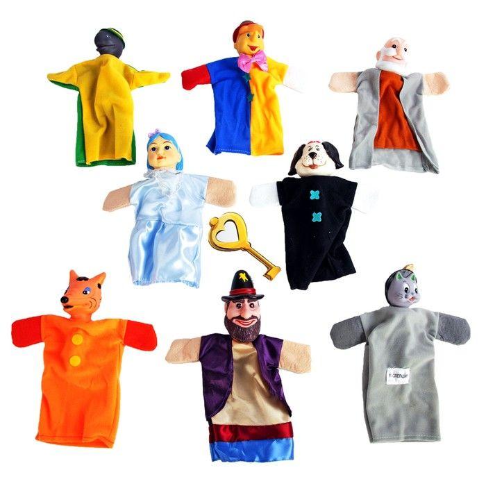 Кукольный театр «Буратино», 8 кукол